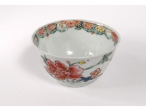 Small porcelain bowl Compagnie des Indes rose family flowers eighteenth century