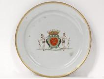 Company Plate