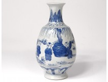 Small Chinese porcelain vase white-blue characters children Qianlong 18th