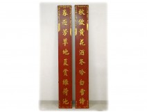 Pair Chinese decorative panels gold lacquered wood ideograms China nineteenth
