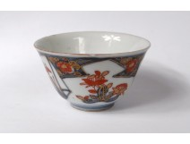 Small porcelain sake bowl Japan Imari decor gilding flowers nineteenth century