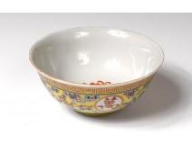 Chinese porcelain bat ribbons tea bowl signed Guangxu China nineteenth