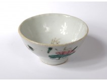 Chinese Chinese porcelain flowers sake bowl Chinese Chinese signed 19th century