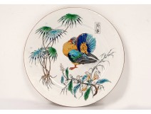 Round dish earthenware Bordeaux Old Man Big Birds Millet turkey nineteenth