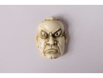 Netsuke ivory carved mask Noh Japan man's theater signed Edo nineteenth time