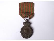 Medal Saint Helena Napoleon I Campaigns 1792-1815 bronze ribbon XIX