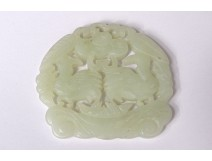 Plate nephrite jade pendant carved fish China Qing late nineteenth