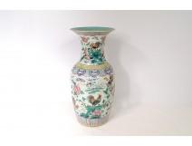 G30 424 vase