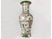 Large Chinese porcelain baluster vase with mandarin characters 92cm early twentieth