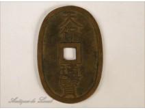 China currency Korea Bronze Qing 19th