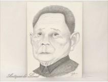 Cartoon drawing Deng Xiaoping J.Mola 1982