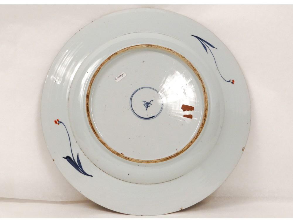 China Imari Porcelain Plate Decorated Gilt Rosette Flowers