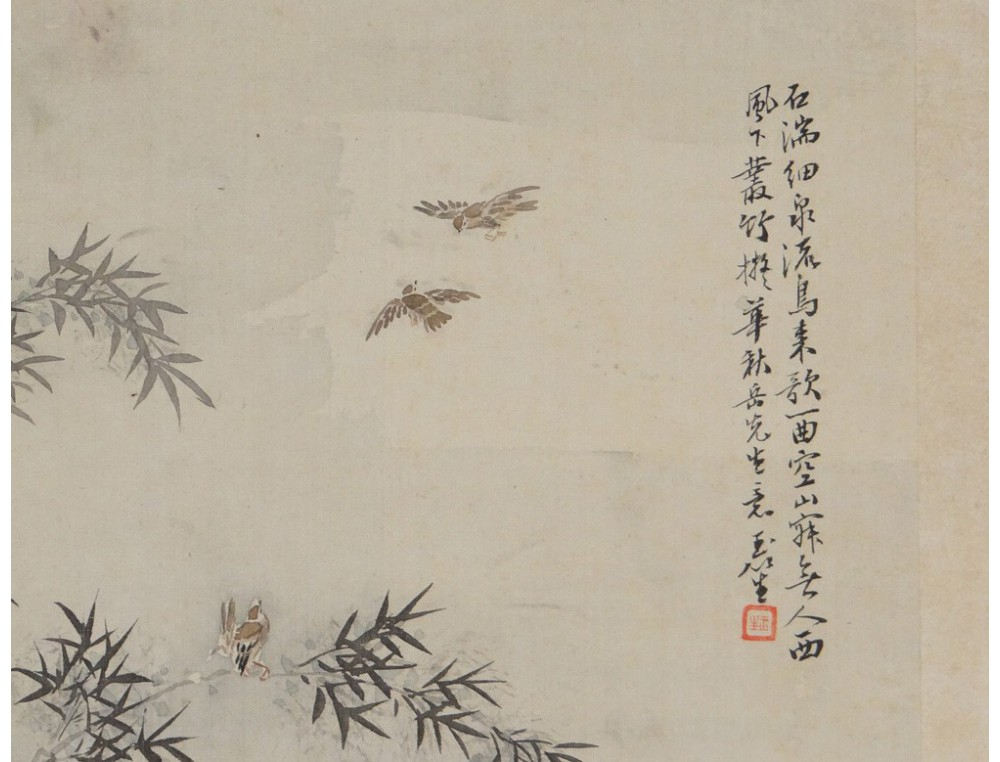 Japanese Rice Paper Bamboo Bird Landscape Print River Nineteenth Century