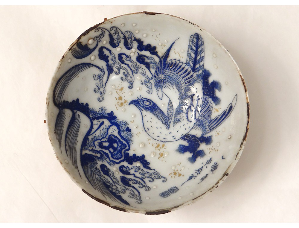 Cup Blue White Chinese Porcelain Bird Signed Qing Dynasty Xix