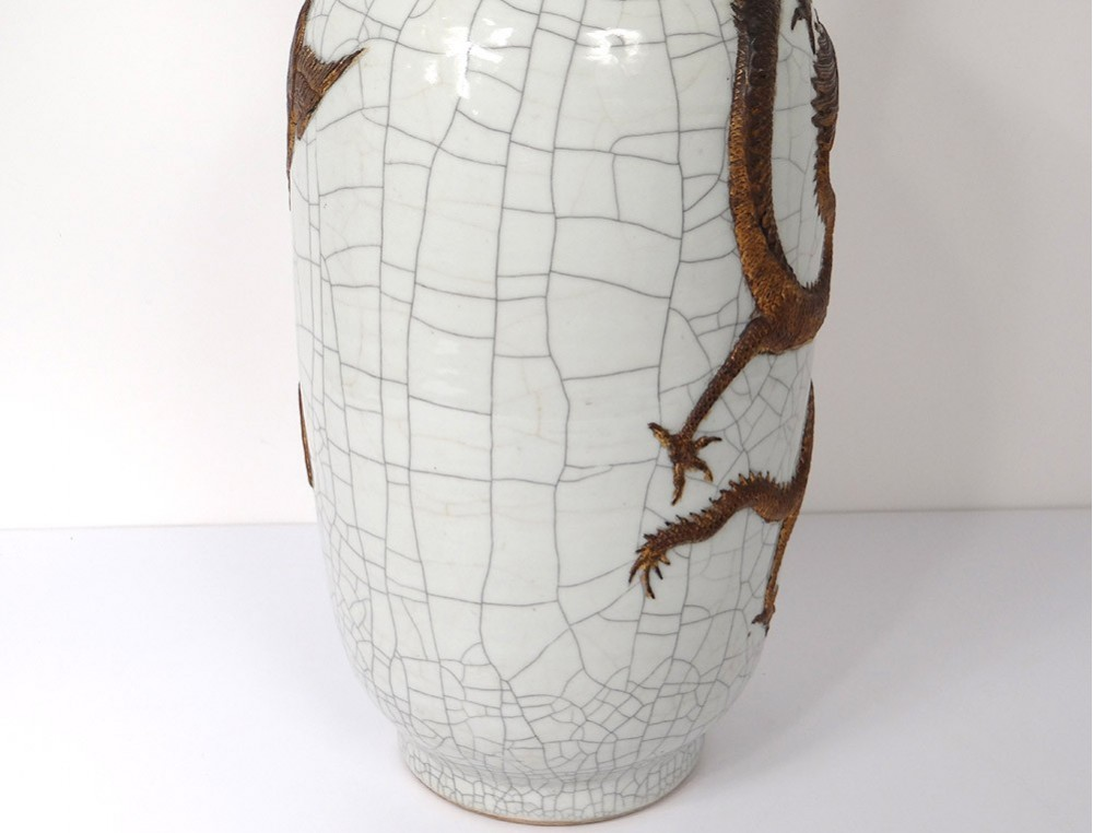 Large Chinese Porcelain Vase Cracked Gilt Dragons