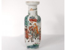 Small porcelain balustrade vase Compagnie Indies green family warriors 18th