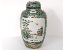 Ginger pot porcelain chinese characters landscape flowers 19th century
