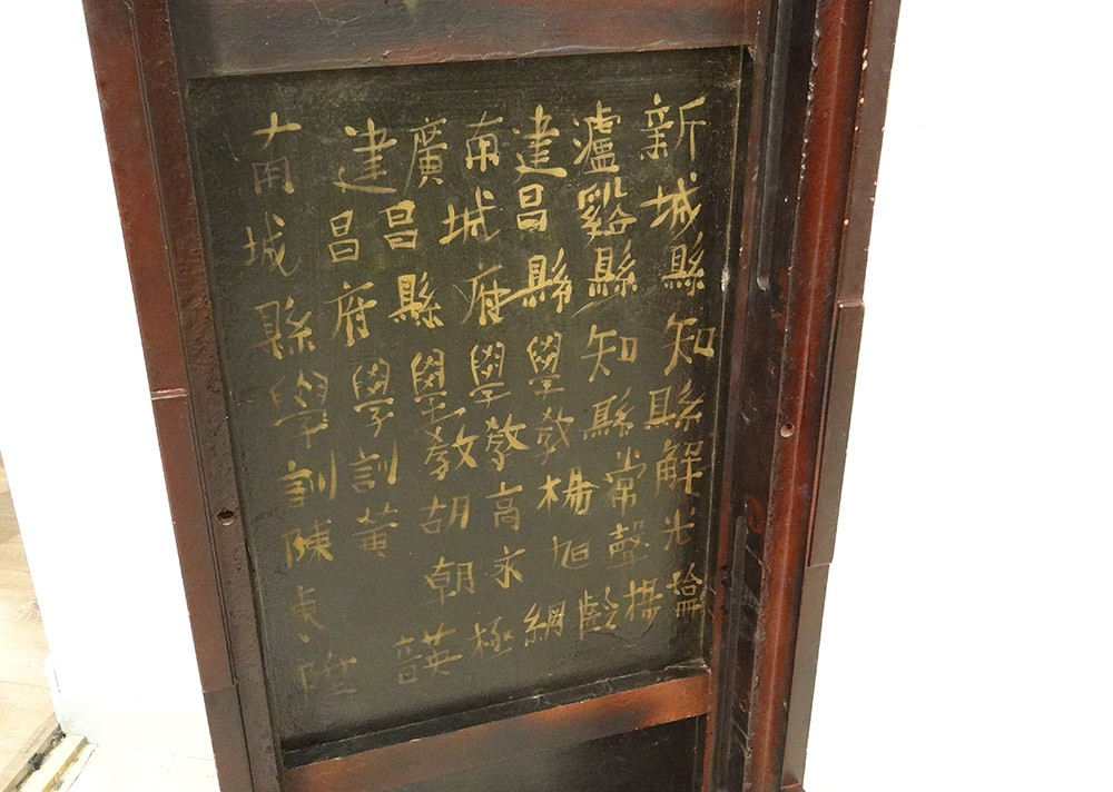 Table basse japon bois laqu oiseaux phoenix tang n nuphars panneau xviii ebay - Table basse panneau signalisation ...